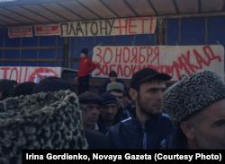 Акция протеста дальнобойщиков в Дагестане