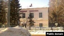 Казан хәрби госпиталь бинасы