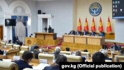 Заседание правительства. 27 января 2020 года.