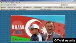 Dekabrın 20-də «İlhamlaireli.az» saytının təqdimatını da olub