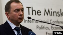 Уладзімер Макей. Інвэстыцыйны форум, 2009