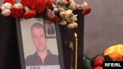 В Междуреченске скорбят по погибшим горнякам