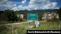 Разделительная линия Грузии и самопровозглашенной республики Южная Осетия