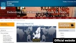 Халықаралық International Press Institute ұйымының веб-сайты. (Көрнекі сурет).