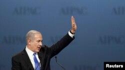 Израелскиот премиер Банјамин Нетанјаху