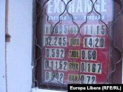 Casă de schimb valutar la Tiraspol
