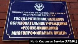 Валиев подчеркивает: золотыми медалями он не торгует
