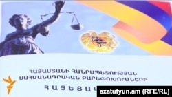 Armenia -- The draft amendments to the Constitution of the Republic of Armenia, undated.