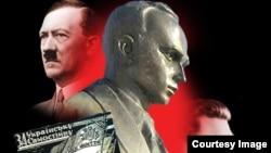 Фрагмент обложки книги Александра Гогуна «Между Гитлером и Сталиным. Украинские повстанцы»