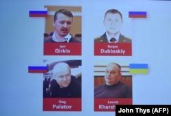 Під час презентації результатів розслідування міжнародної Спільної слідчої групи, 19 червня 2019 року