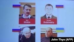 Во время презентации результатов расследования международной Совместной следственной группы, 19 июня 2019 года