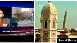 """المنارة الحدباء في الموصل قبل تفجيرها من قبل مسلحي تنظيم """"داعش"""""""