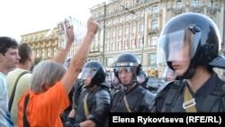 Несанкционированная акция в поддержку Офицерова и Начального. Москва, 18 июля 2013 года