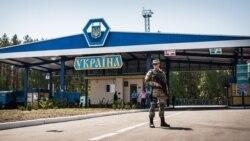 Ваша Свобода | Чи захистять Україну візи для росіян?