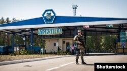 Российско-украинская граница в Черниговской области
