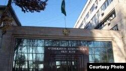 Здание верховного суда Узбекистана