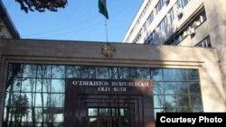 Uzbekistan - building of Supreme court of Uzbekistan