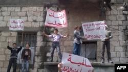 Антивладини протетсти во Сирија
