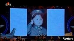 Северокорейское телевидение впервые показало фото лидера КНДР в детстве. 21 апреля 2014 г.