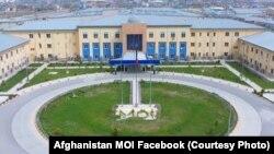 تعمیر وزارت داخله افغانستان