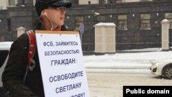 Искәндәр Ясәвиев ФСБ бинасы янында пикетта. 2 февраль 2014