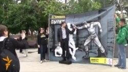 Світ у відео: Правозахисники Росії відзначили Міжнародний день солідарності з жертвами катувань