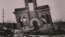Трагедии Хиросимы – 70 лет
