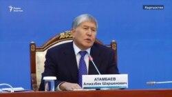 «Просить прощения должен не Атамбаев»