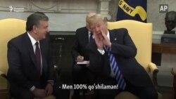 Дональд Трамп: Шавкат Мирзиёев ўз мамлакати ва ҳамма жойда ҳурмат қилинадиган одам!