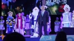 Президент катнашкан Чыршы бәйрәмендә Иске елны Кырымга ялга озаттылар