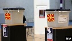 Локални избори во С. Македонија