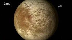 NASA: на спутниках Юпитера и Сатурна есть условия для жизни