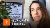Belarus - Raman Bandarenka's sister Volha Kucharenka, teaser