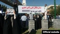 تجمع مخالفان واکسن کرونا در مقابل ساختمان مجلس شورای اسلامی