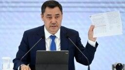 Садыр Жапаров. 23-октябрь, 2021-жыл.