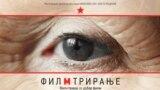 Плакатот за шестото издание на Меѓународниот филмски фестивал КИНЕНОВА