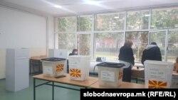 Локални избори 2021.