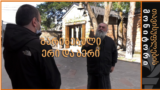 Georgia -- Monitori, video cover