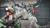 Российский военнослужащий на фоне карты Крыма и южной части Херсонской области. Коллаж