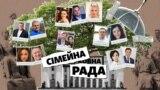 «Сімейна Рада»: за що депутати платять мільйони з бюджету родичам своїх колег? (№ 310) (відео)