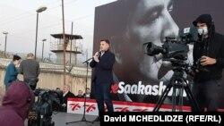Давид Киркитадзе