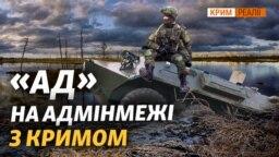 Чому в росіян не вийшло захопити південь України у 2014 році? (відео)
