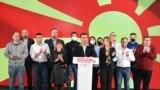 Зоран Заев со членовите на раководството на СДСМ на прес конференција по првиот круг од локалните избори 2021