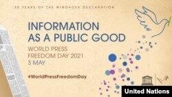 Светски ден на слободата на печатот