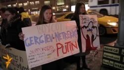 Протесты у оперы