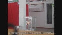 Многократное голосование на промежуточных выборах в Душанбе