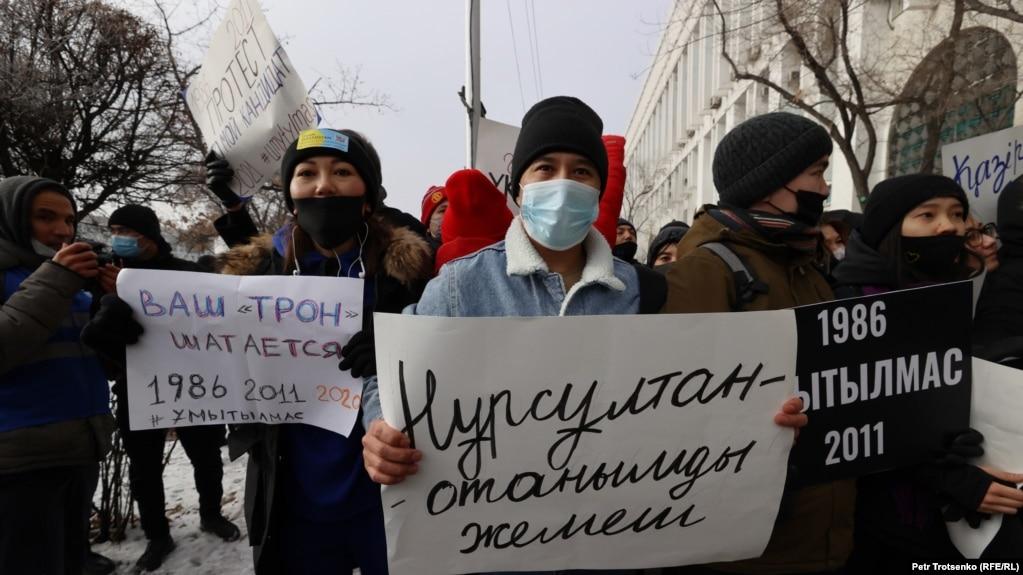 Шествие «Oyan, Qazaqstan».