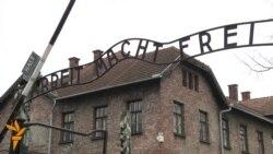 Ҳужжатдаги бир хато туфайли омон қолган Освенцим тутқуни