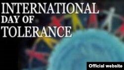 Международный день толерантности был объявлен ЮНЕСКО в ноябре 1995 года по случаю 50-летнего юбилея этой организации