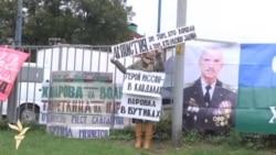 У Росії протестували проти судів у «Болотній справі»